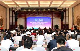 沧州吴桥杂技文化艺术中心